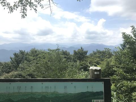 関八州見晴台西側眺望